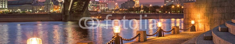 67524999 – Russian Federation – Мост Х