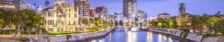 69688915 – United States of America – Hiroshima, Japan City Skyline