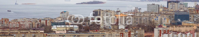71215306 – Russian Federation – Saratov City. Russia