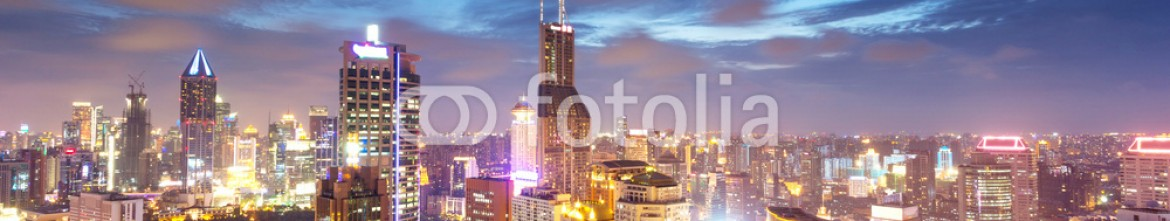 75325799 – China – modern city skyline,traffic and cityscape in Shangha,China
