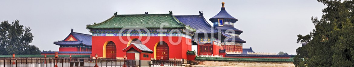76676629 – China – China Temple of Heaven Panorama