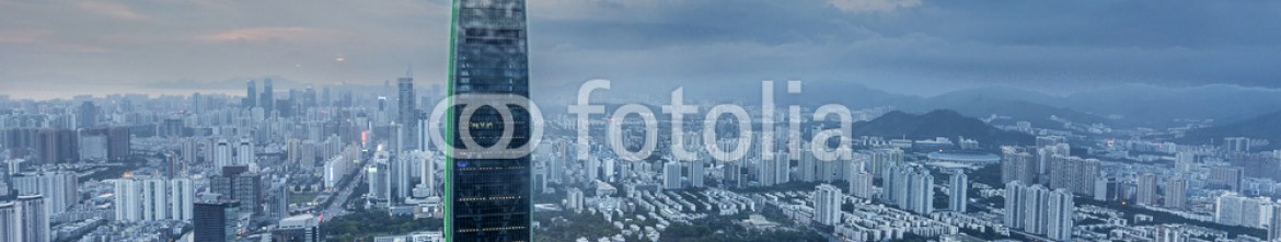 76967572 – China – skyline,cityscape of modern city,shenzhen
