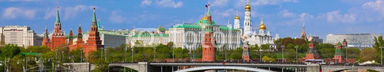 78461012 – Russian Federation – Kremlin – Moscow Russia