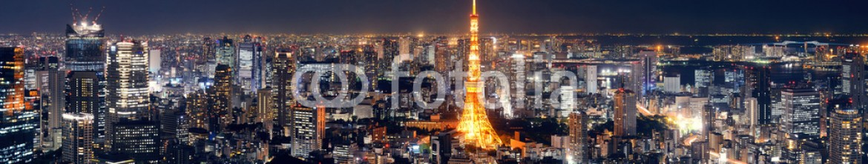 80227390 – United States of America – Tokyo Skyline