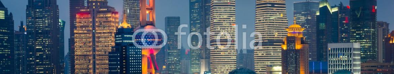82239641 – China – night view at shanghai china