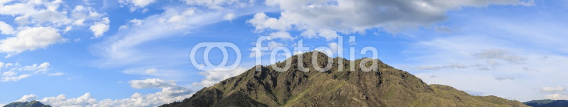 85980142 – Russian Federation – panoramic view of the long hill