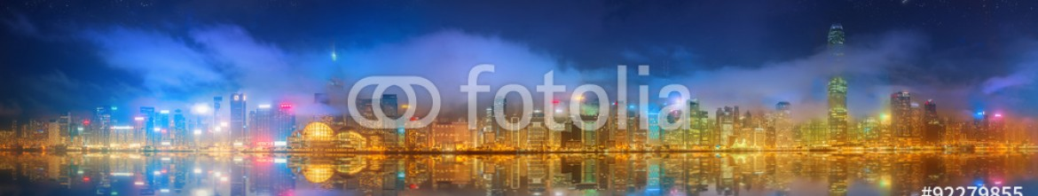 92279855 – Ukraine – Panorama of Hong Kong and Financial district