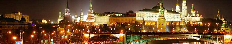 Скинали Ночная Москва