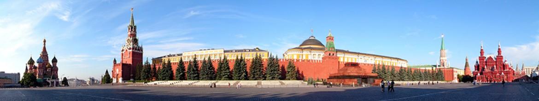 Скинали Красная площадь