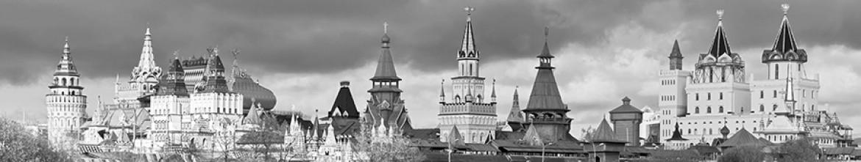 Фартук Городские башни