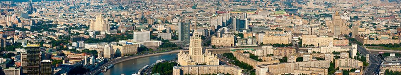 Скинали Старая Москва
