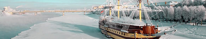 Скинали для кухни Корабль на замерзшей реке