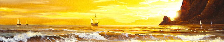 Фартук для кухни Солнечная картина